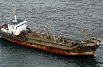 Abandoned tanker Jian Seng adrift in the Gulf of Carpentaria